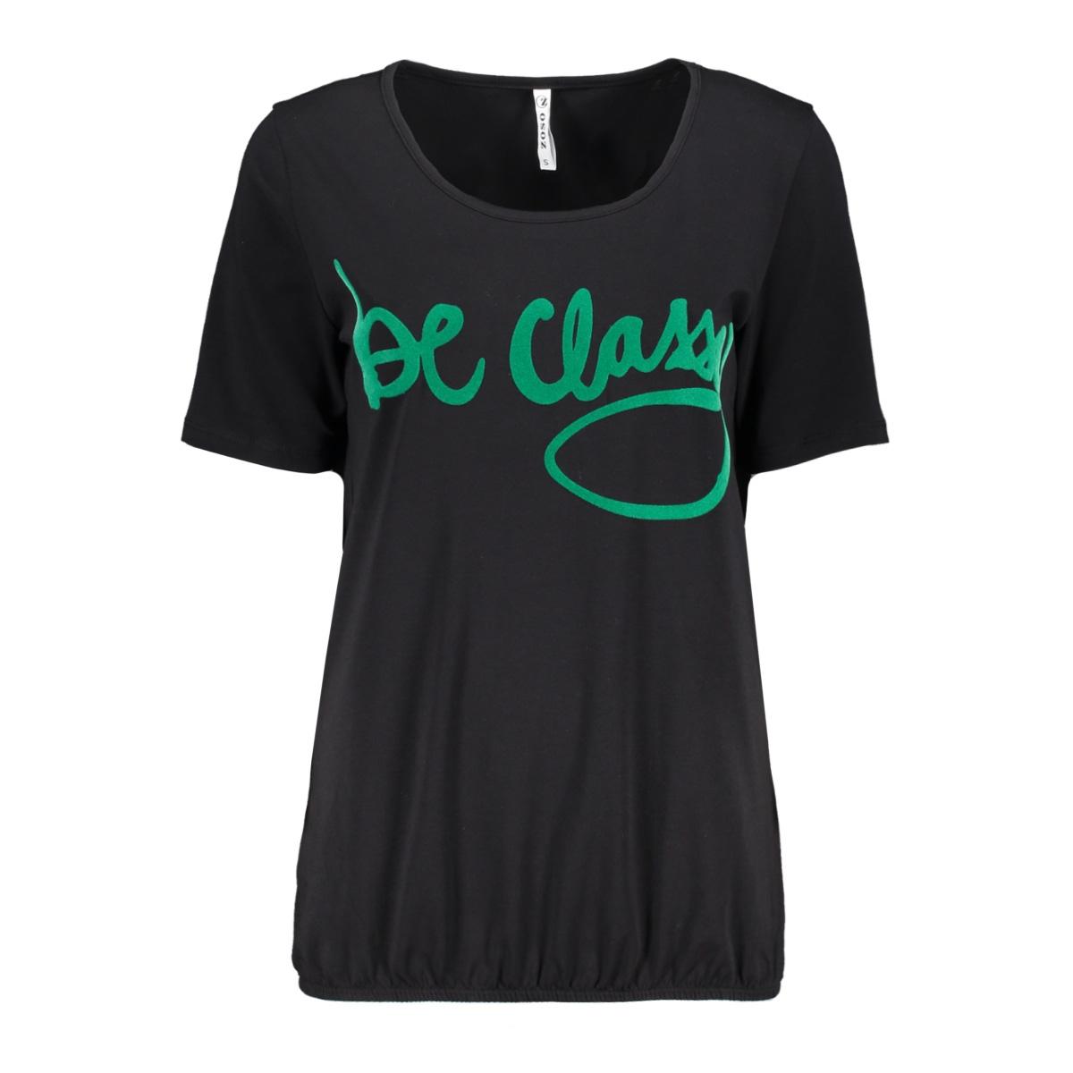 classy t shirt with flock print zoso t-shirt black/green