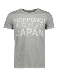 Esprit T-shirt 027EE2K021 E030