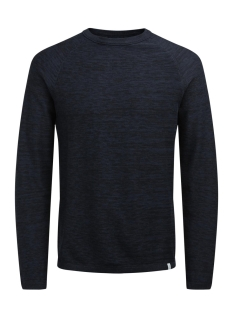 Jack & Jones Trui JCOSMASH KNIT CREW NECK 12124606 Sky Captain