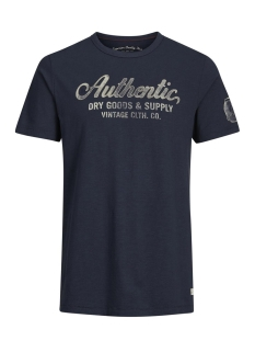 Jack & Jones T-shirt JJVJOHNSON TEE SS CREW NECK 12128176 Parisian Night