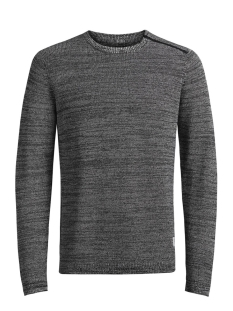 Jack & Jones Trui JCOOCTAVIO KNIT CREW NECK 12117161 Blanc De Blanc/ Zip detail