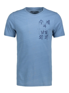 Only & Sons T-shirt onsSTEVEN POCKET SS TEE 22009228 Light Blue Denim