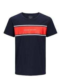 Jack & Jones T-shirt JORSHAKEDOWN TEE SS CREW NECK 12139921 Total Eclipse/SLIM