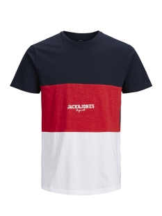 Jack & Jones T-shirt JORJOSH TEE SS CREW NECK 12143503 Total Eclipse/SLIM