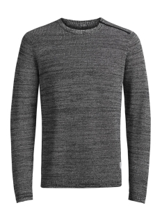 Jack & Jones Trui JCOOCTAVIO KNIT CREW NECK 12117161 White/ZIP DETAIL