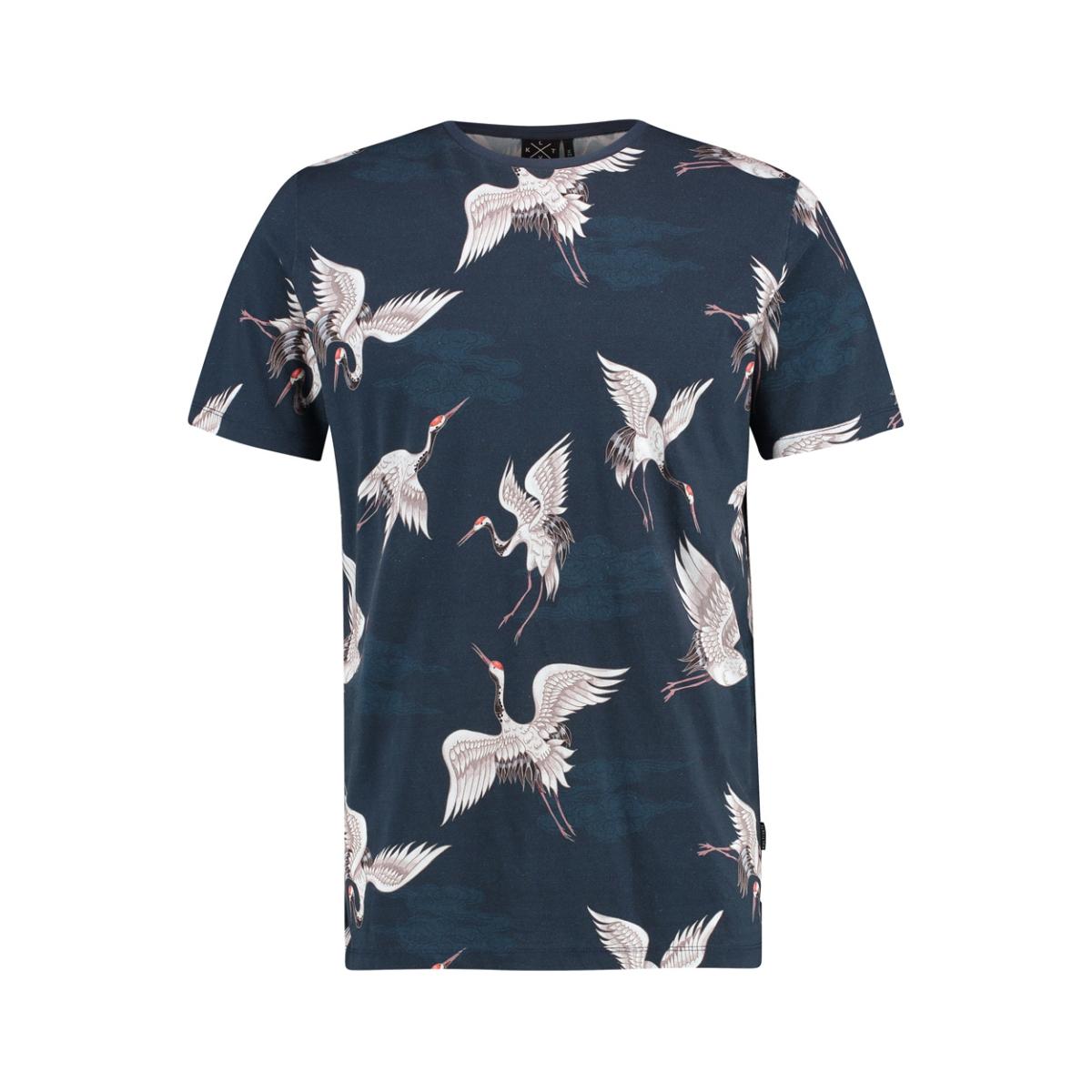 ts crane 1901020216 kultivate t-shirt 319 dark navy