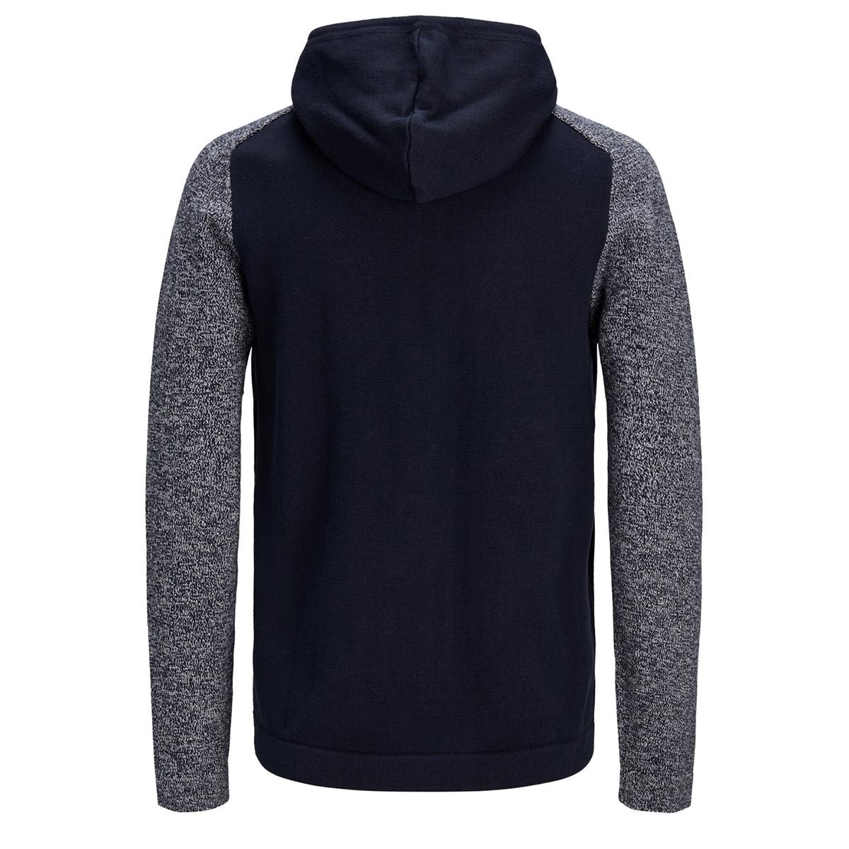 jcomix knit hood cardigan 12157836 jack & jones vest sky captain/solid body