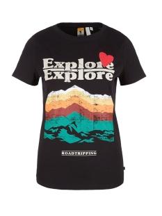 Q/S designed by T-shirt T SHIRT 41909325479 99D0
