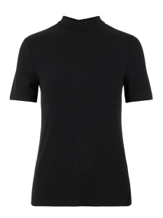 Pieces T-shirt PCKYLIE SS T-NECK TOP  NOOS 17101643 Black
