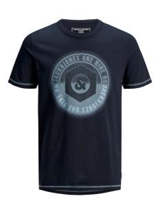 Jack & Jones T-shirt JCOLOGO-UNIVERSE TEE SS CREW  NECK 12172273 Sky Captain/SLIM/UNI