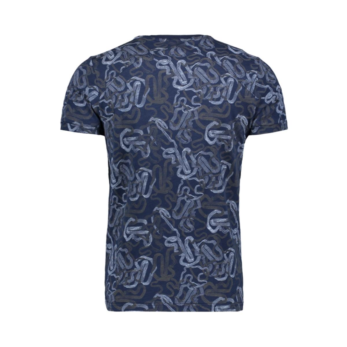 fine jersey melange t shirt ctss203272 cast iron t-shirt 5118