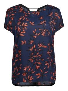 Saint Tropez T-shirt P1047 9299