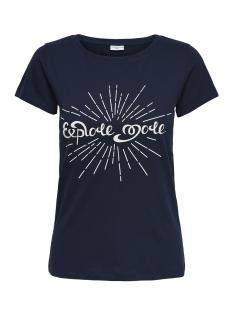 Jacqueline de Yong T-shirt JDYCITY S/S PRINT TOP 04 JRS 15151972 Sky Captain/EXPLORE