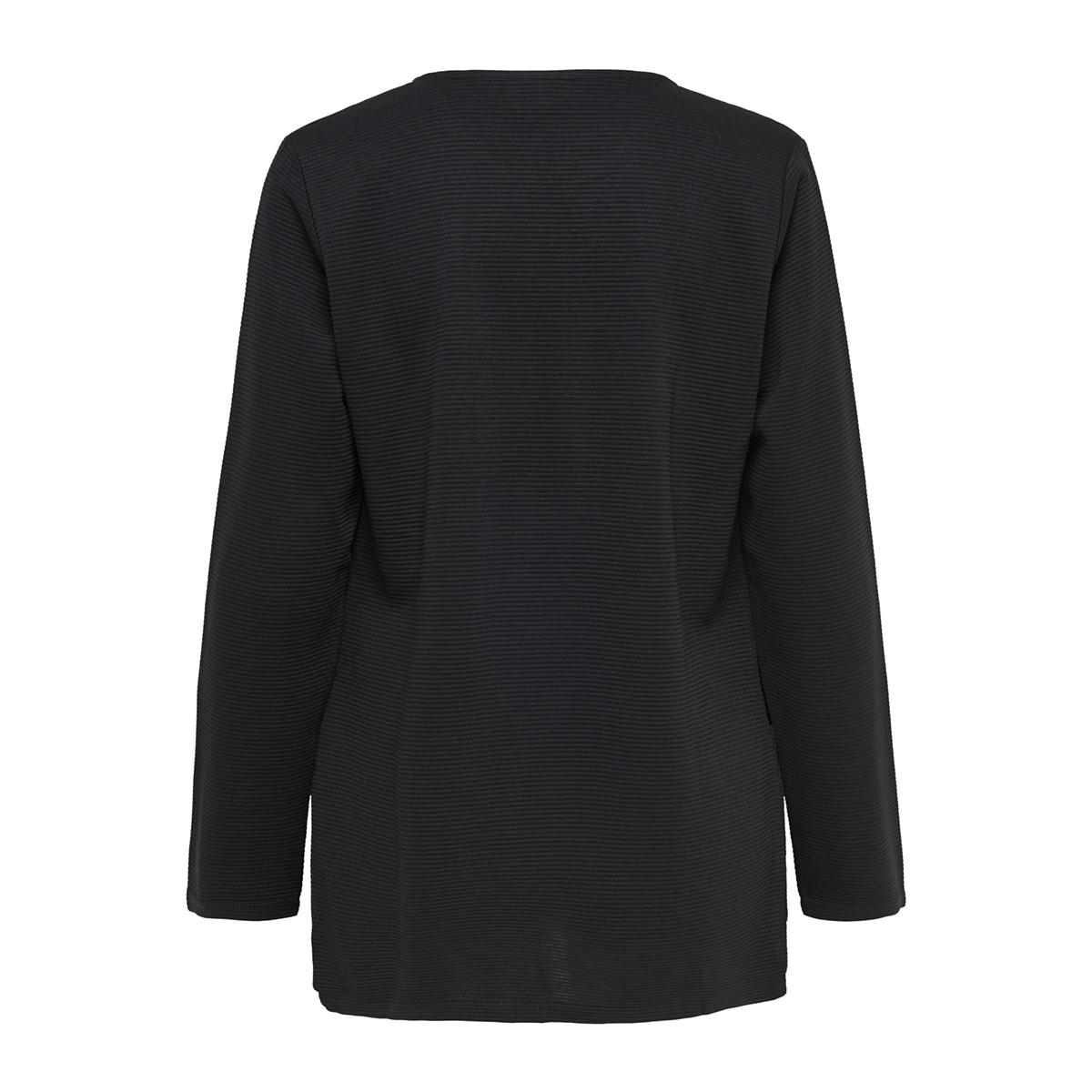 jdysaga l/s cardigan jrs noos 15154600 jacqueline de yong vest black