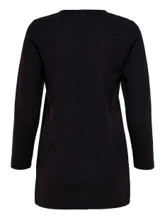 onllilli 7/8 cardigan jrs 15168436 only vest dark grey melange