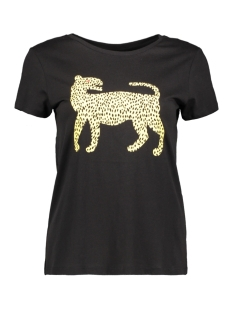 Noisy may T-shirt NMNATE S/S T-SHIRT BOX 8 27004969 Black/LEOPARD