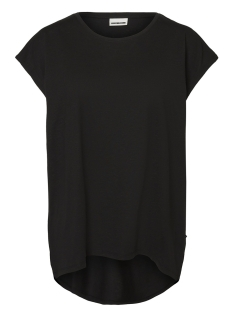 Noisy may T-shirt NMMATHILDE S/S LOOSE LONG TOP NOOS 27002573 Black