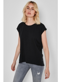 nmmathilde s/s loose long top noos 27002573 noisy may t-shirt black