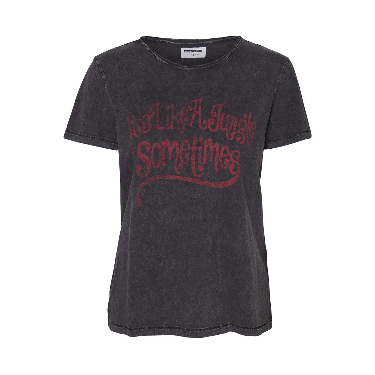 nmnavita s/s top box vintage 3 bg 27006756 noisy may t-shirt black/it's a jungle