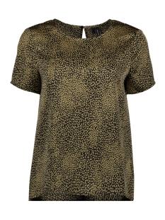 Vero Moda T-shirt VMCAILEY S/S TOP EXP 10222767 Black/ALISA - BI