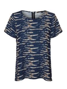 Vero Moda T-shirt VMSASHA SS ZIP TOP AOP 10229239 Night Sky/TIE DYE