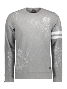 Jack & Jones Sweater JORCHRISTIAN SWEAT CREW NECK 12118302 Light Grey Mela/Slim