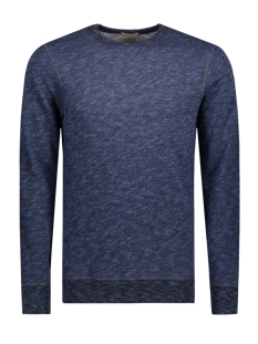 Jack & Jones Sweater JJVRUGGED MELANGE SWEAT CREW NECK NOOS 12127405 Mood Indigo