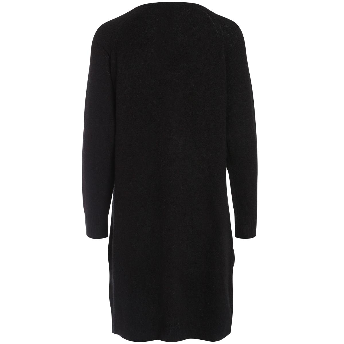 pcjane ls long wool cardigan noos 17082985 pieces vest black