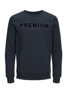 Jack & Jones Sweater JPRJESSE SWEAT CREW NECK 12141751 Dark Navy