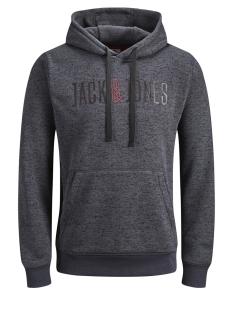 Jack & Jones Sweater JCOCASPER SWEAT HOOD 12142405 Dark Grey Melange