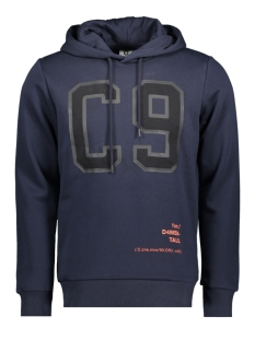 Jack & Jones Sweater JCODELIC SWEAT HOOD 12141246 Sky Captain