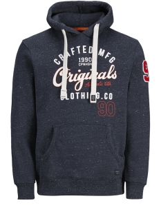 Jack & Jones Sweater JORCHAMPS SWEAT HOOD 12143350 Total Eclipse/SLIM