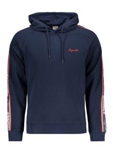 Jack & Jones sweater JORTAPE SWEAT HOOD 12142948 Total Eclipse/SLIM