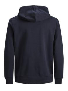 jcojonah sweat hood ls noos 12146143 jack & jones sweater sky captain/scan print