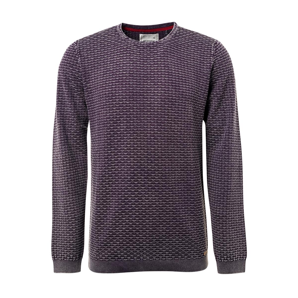 87230908 no-excess trui 080 purple
