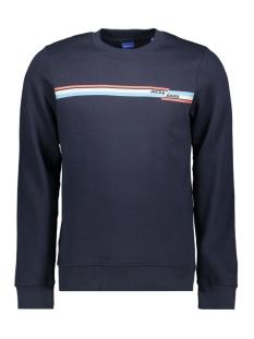 jorrudd sweat crew neck 12158106 jack & jones sweater navy blazer/slim