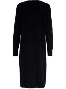 jdymarco  l/s long cardigan knt noos 15184979 jacqueline de yong vest black