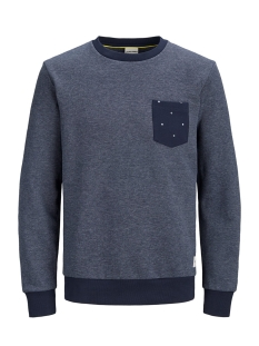 Jack & Jones sweater JCOHEX SWEAT CREW NECK 12158831 Sky Captain/ Melange