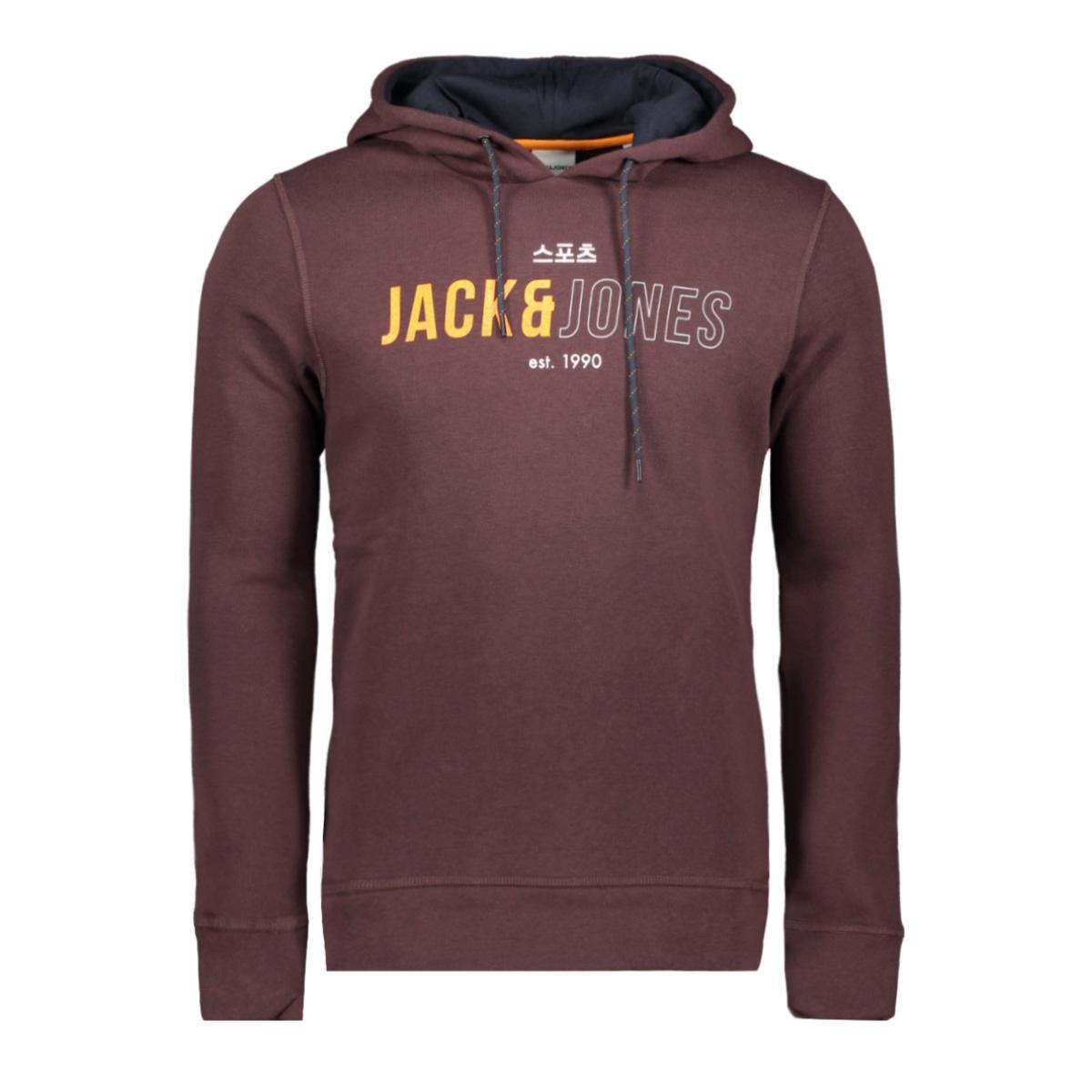 jcomondo sweat hood 12157721 jack & jones sweater fudge