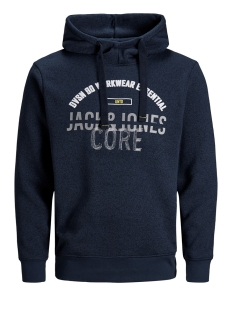 jcomari sweat hood 12157847 jack & jones sweater sky captain/melange