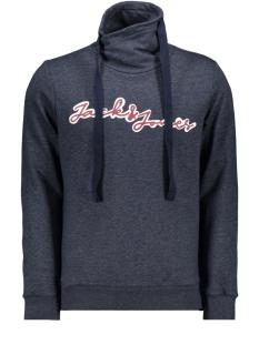 Jack & Jones sweater JCOGEN SWEAT HOOD 12162073 Sky Captain/MELANGE/JJ