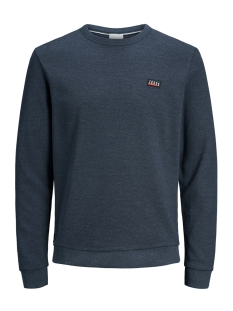 Jack & Jones sweater JCOJUAN SWEAT CREW NECK 12167190 Sky Captain