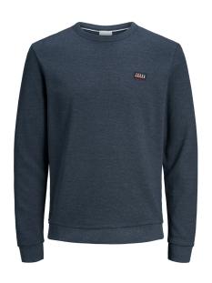 jcojuan sweat crew neck 12167190 jack & jones sweater sky captain