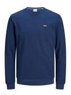 Jack & Jones sweater JCOJUAN SWEAT CREW NECK 12167190 Navy Peony
