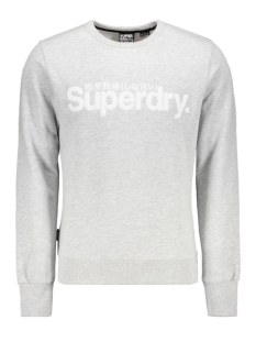 Superdry sweater FAUX SUEDE CREW UB M2010106A COLLECTIVE LIGHT MARL