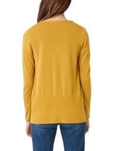 open vest 04899645328 s.oliver vest 1543