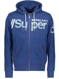 Superdry Vest ZIP HOOD UB M2010061B PILOT MID BLUE