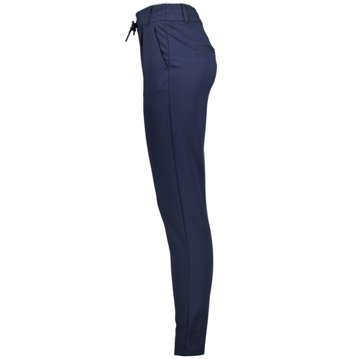nmpower nw pants noos 27002258 noisy may broek night sky