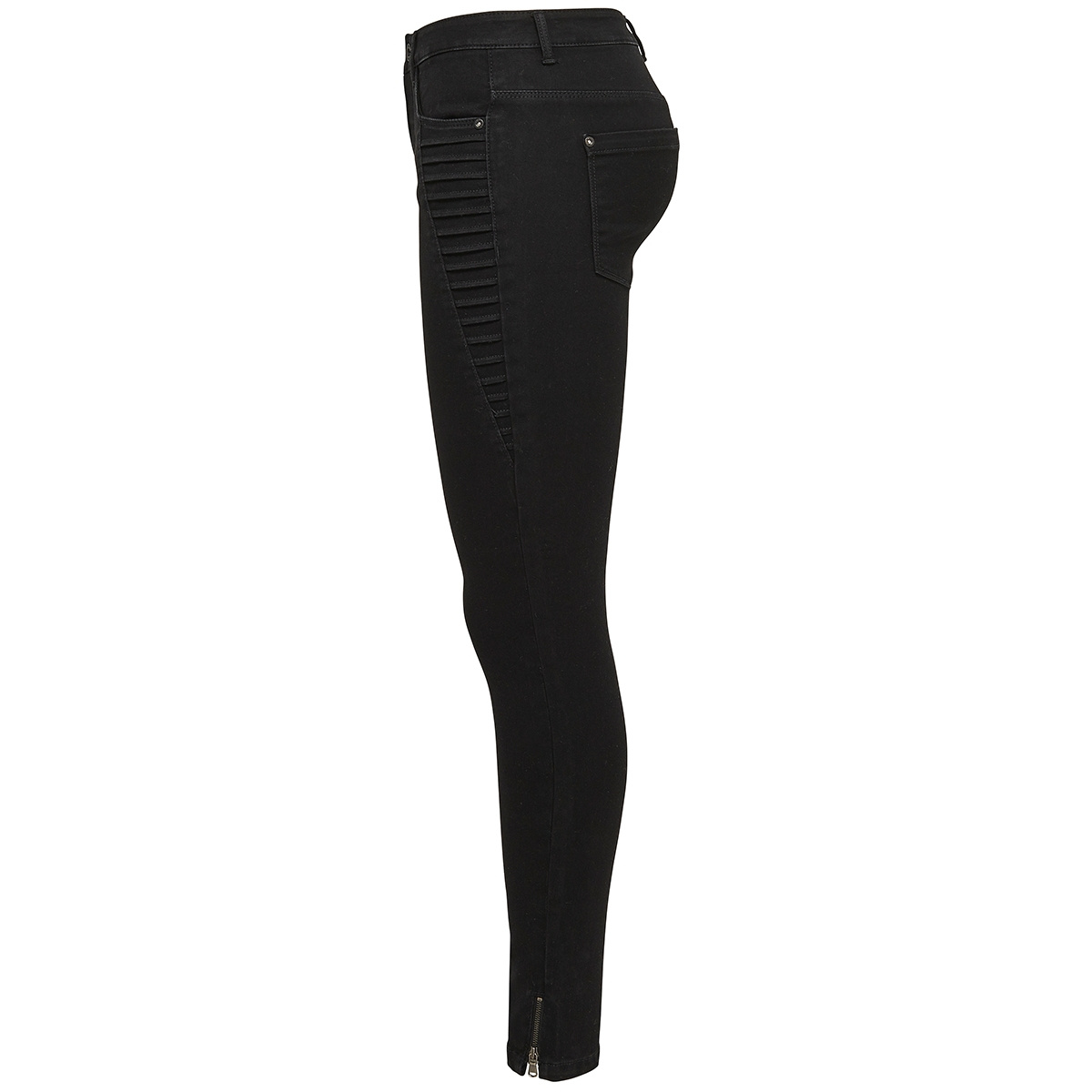 onlroyal rg sk zipc an jns pim600 noos 15129449 only jeans black