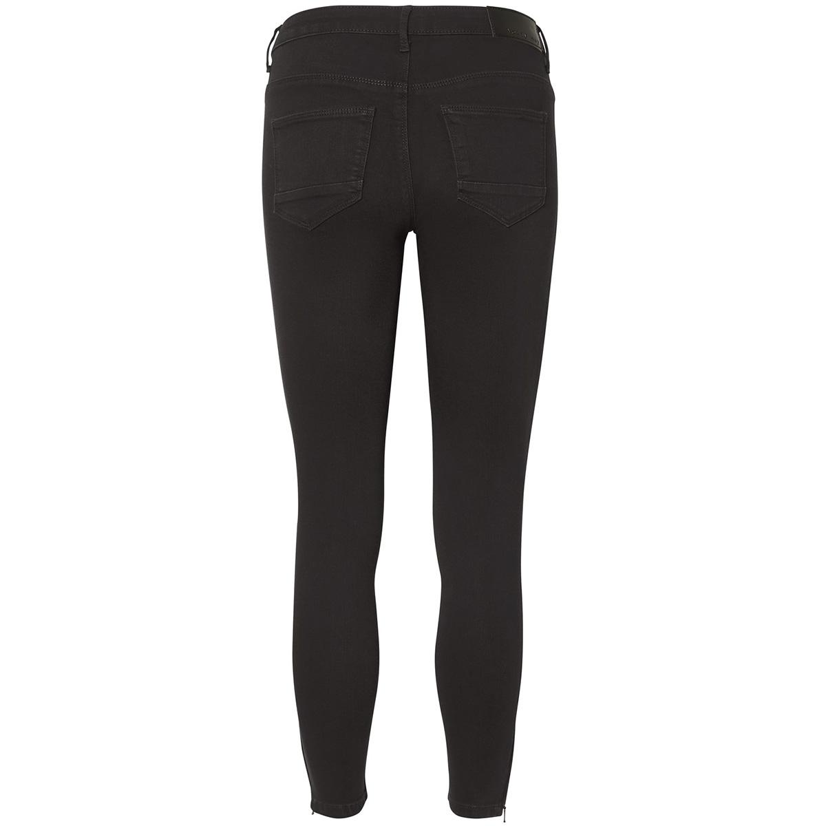 nmnewkimmy nr skinny jeans vi023bl 27009384 noisy may jeans black denim
